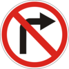 Дорожный знак 3.22