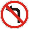 Дорожный знак 3.23
